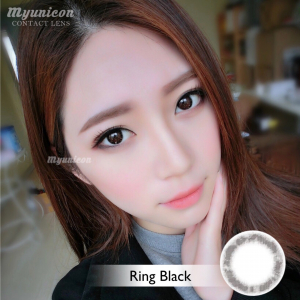 Ring Black 14mm