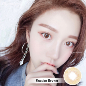 Russian Brown